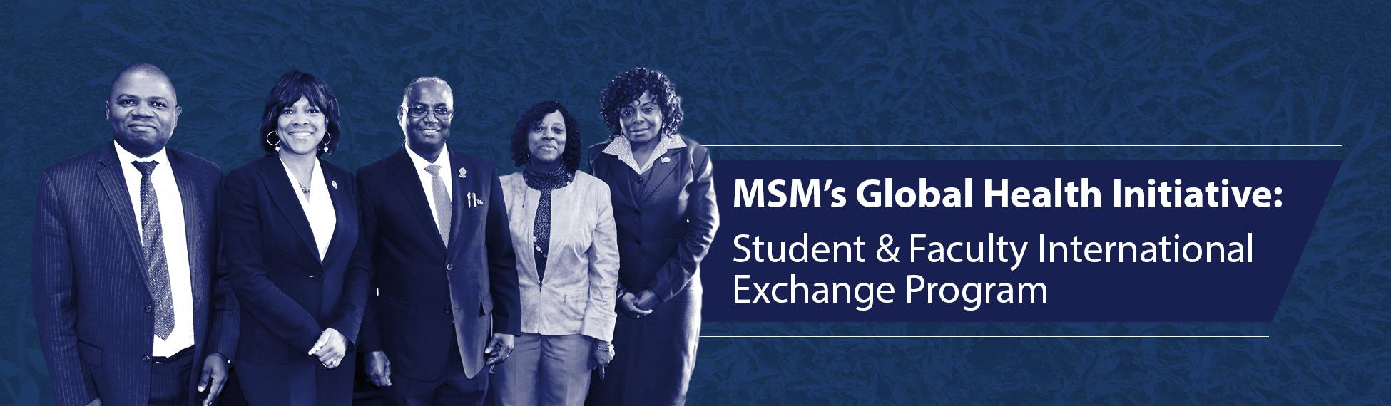 Morehouse School of Medicine Global Health Initiative